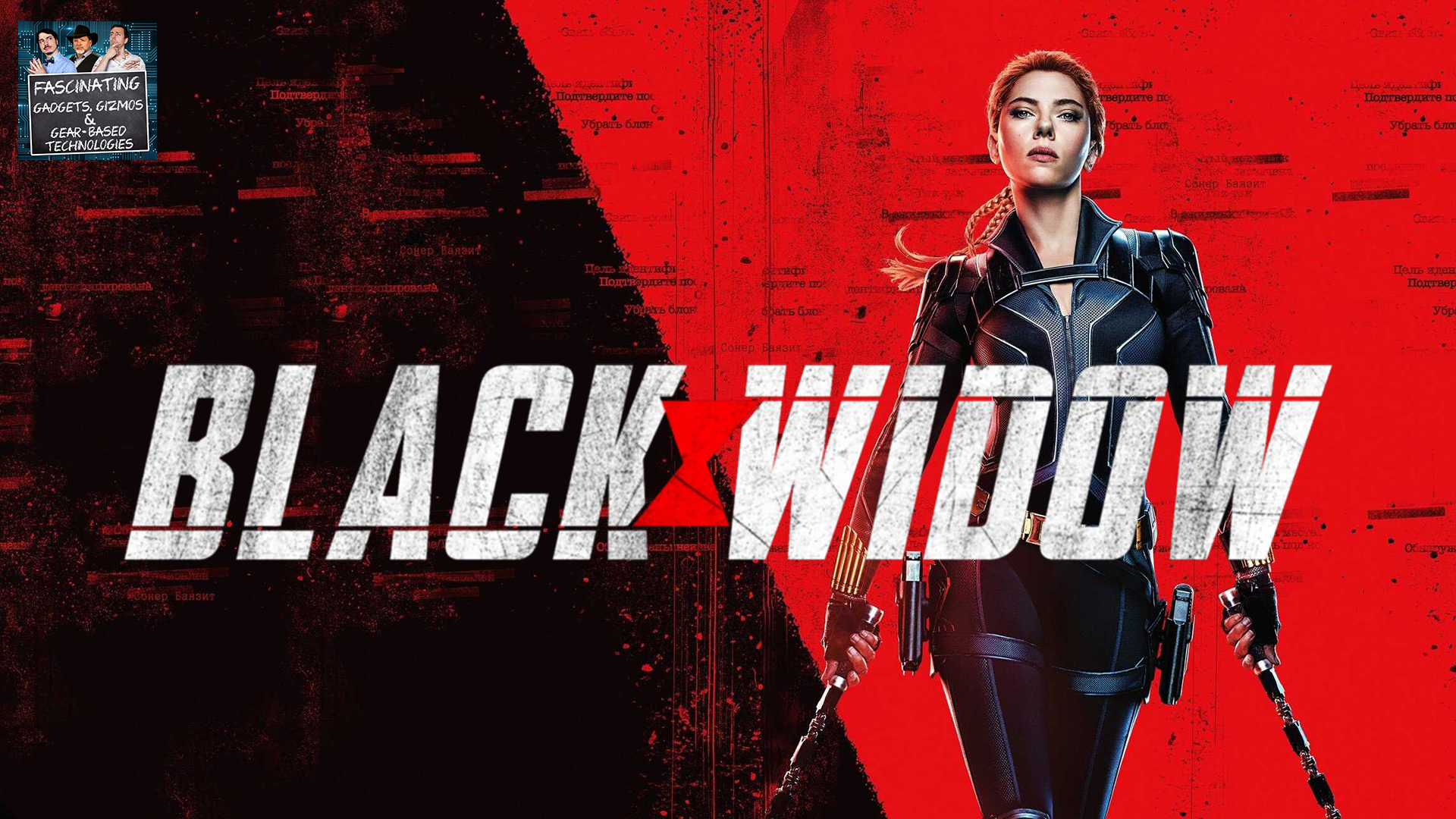 Read more about the article Ep. 97 Black Widow
